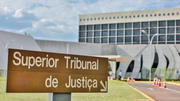 Fachadas - STJ - Superior Tribunal de Justiça Local: St. de Administração Federal Sul Qd 6 Trecho III Lote 1 - Zona Cívico-Administrativa